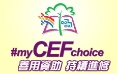 Continuing Education Fund (CEF) Courses