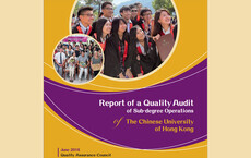 Quality Audit Report Highly Commends CUHK on its Sub-degree, Professional and Continuing Education Programmes